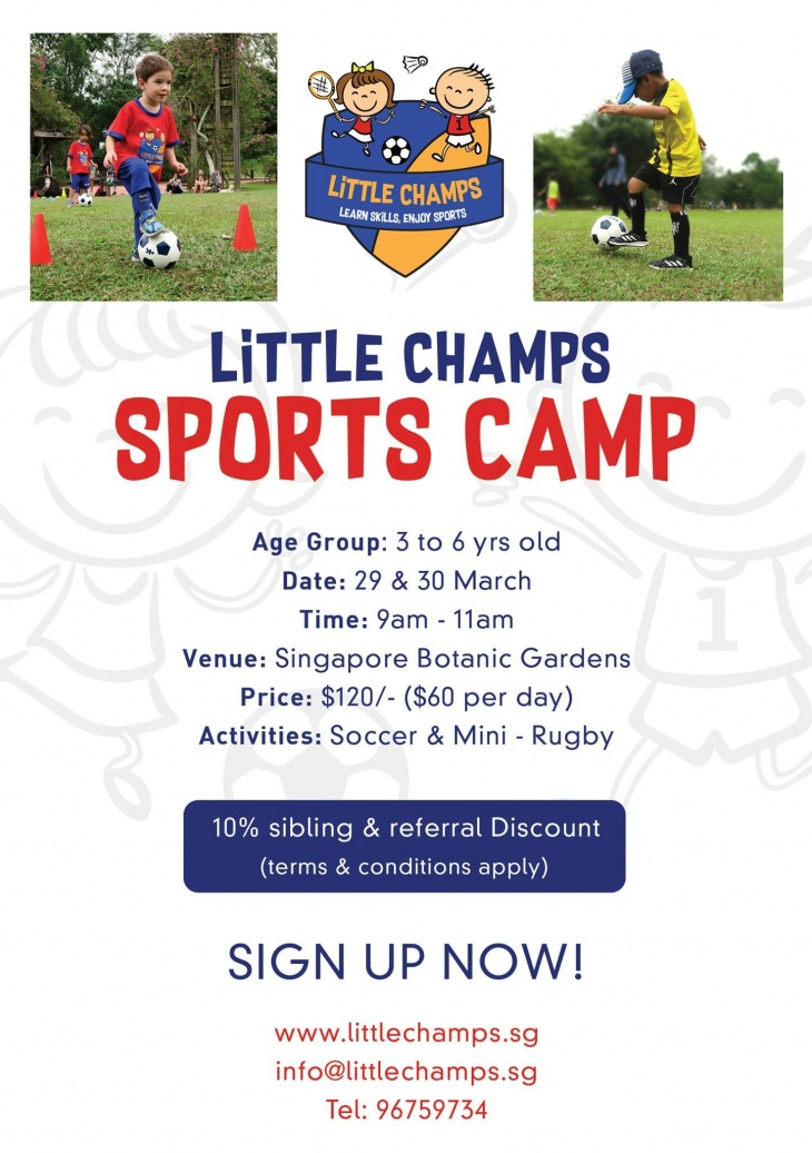 March Sports Camp