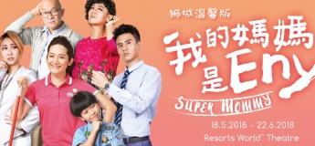 Super Mommy @ Resorts World™ Sentosa Theatre