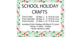 School Holiday Craft@Lee Kong Chian Natural History Museum