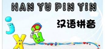 Be a Hanyu Pinyin Pro in 6 days!