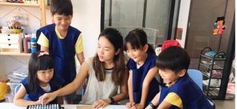 Children Art Class