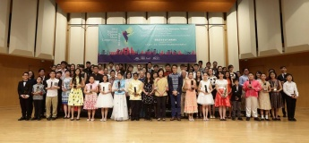 National Chinese Music Competition 2018 Prize Winners' Concert