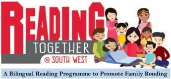 Reading Together at South West