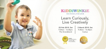 Open House at Kiddiwinkie Schoolhouse@Grandstand