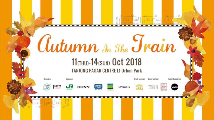 Autumn in the Train (Train themed event)