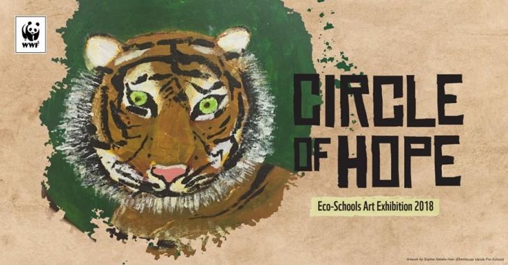 Circle of Hope: Eco-Schools Art Exhibition 2018