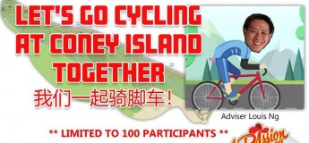 Let's go cycling at Coney Island together