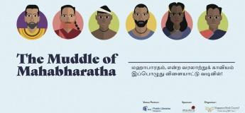 The Muddle of Mahabharatha