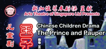 "Children Drama ""The Prince and Pauper"""