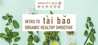 Intro to tai bao Organic Healthy Smoothie