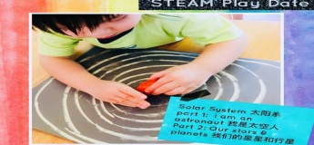 STEAM Play Date - Solar System part 2- Our Starts & Planets