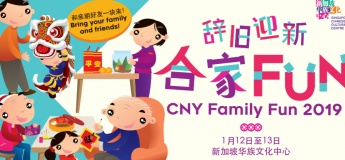 CNY Family Fun 2019