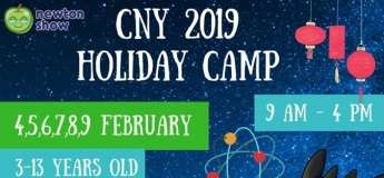CNY Camp 2019 at Newton Show@Center