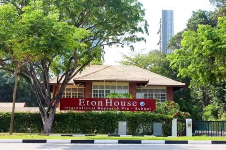 EtonHouse Mountbatten 717 Open House - 19 Jan 2019