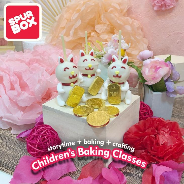 [Junior Gourmet] Lucky Kitties Cake Pops