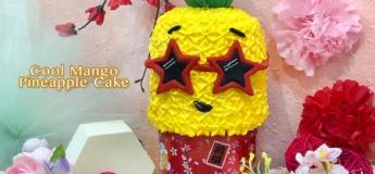 [Junior Baker] Cool Pineapple Mango Cake