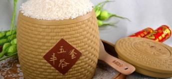 Prosperity Charity Rice Bucket Event@Bedok Point