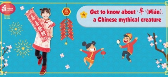A Golden Prosperous New Year (A Chinese New Year Exclusive Works