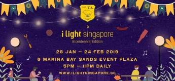 Camp Kilo Charcoal Club x i Light Singapore