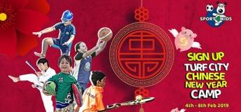 Turf City Chinese New Year Camp 2019