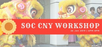 Chinese New Year Workshop @ School of Concepts