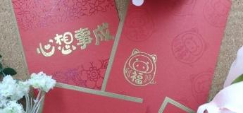 Chinese New Year Hong Bao Make-n-Take