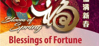 Blessings of Fortune@Our Tampines Hub