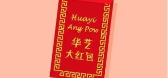 Huayi Ang Pow