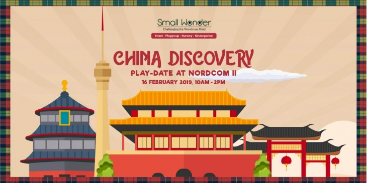 China Discovery Play-Date at Nordcom II