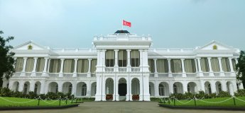 Istana Nature Guided Walk - Chinese New Year Open House