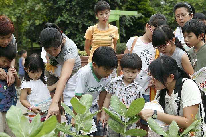 Family Activities at Gardeners' Day Out