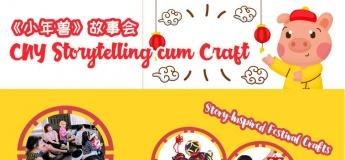 CNY Storytelling cum Craft Session